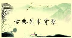 2016义乌注册收支口公司